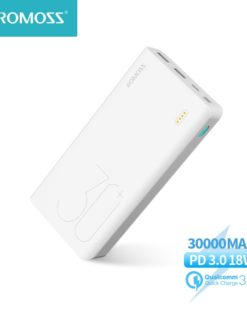 30000mah-powerbank-romos-sehr-schnelle-ladung-weiss
